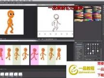 PS像素动画教程 CGCookie – Fundamentals of Pixel Art Animation