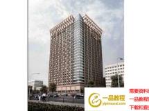 一栋现代办公楼建筑模型 高品质模型