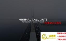 现代简洁指示线动画 Minimal Call Outs