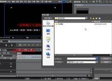 《高手速成:EDIUS专业级视频与音频制作从入门到精通》国语版