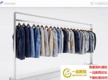 3D衣服模型  秋季夹客衫衣服模型 高品质 3D模型下载