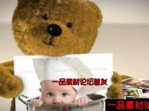泰迪礼物动画AE模版,Teddy Presents