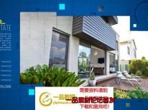 房地产宣传介绍视频包装ae模板