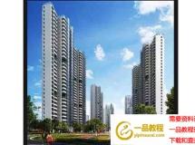 白色高楼居民住宅建筑模型高品质模型