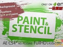 油漆毛笔印章 VideoHive Paint & Stencil