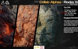 40组2K高清岩石裂痕碎片ZBrush Alphas画笔与材质合集