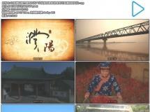 河南濮阳城市建筑风光产业发展形象旅游宣传片高清视频实拍