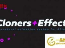 图形克隆复制MG动画AE脚本 Aescripts Cloners + Effectors v1.2.4 + 使用教程