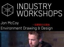 Photoshop环境设计绘画教程