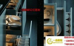 3DS MAX橱柜抽屉渲染教程 Patreon – Kitchen – Open Cab ...