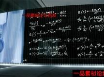 瑞士万通企业宣传片离子分析技术生产离子色谱仪高清实拍