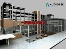 Autodesk Navisworks Simulate & Manage 2016- ...