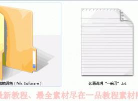 滤镜调色(Nik Software)