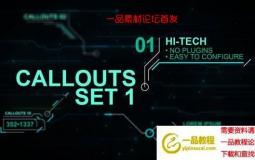 AE模板-科技感指示线动画 Callouts set 1 hi-tech