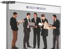 Dosch Images People - 人物商务办公素材