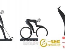 3D陈设模型  现代运动人物雕塑摆件下载