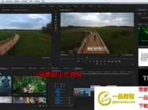 PR基本图形字幕文字动画教程(英文字幕) Lynda – Creating Titles in Premiere with the Essentia