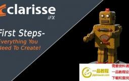 Clarisse新手入门基础教程(英文字幕) Skillshare – Clarisse iFX – First Steps Every