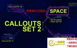 AE模板-科技感指示线动画 Callouts set 2 space