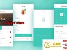 安卓iPhone手机APP宣传动画片头 Clean App Promo