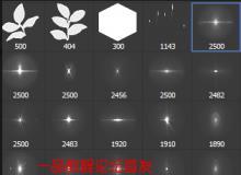 42种超级光影特效、灯光、闪光、光照射灯效果PS笔刷下载