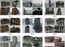 DOSCH 建筑物和构筑物