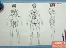 SketchBook角色概念草图设计视频教程 Drawing Character Model Sheets in SketchBo.