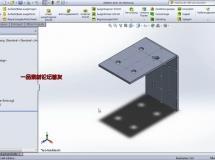 SolidWorks 2012 – Grundlagen