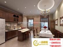 3D橱柜模型  有蛮大的厨房和欧式橱柜的高品质 3D模型下载