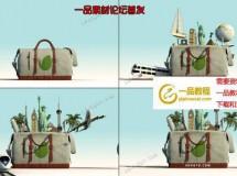 创意旅行包开场动画AE模板