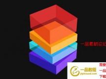 三维等距方块旋转AE教程 After Effects – Isometric Cube Animation Tutorial