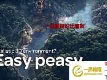 自然景观制作软件 Eon Vue X1.2 R2 Build 2003711 + PlantFactory & Extra 2019 Win破解版