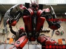 变形金刚科幻音效合辑,Robotic Division Sci Fi Sound Effects