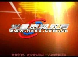 《名师李涛老师主讲 Photoshop CS2 》24集全[RMVB]