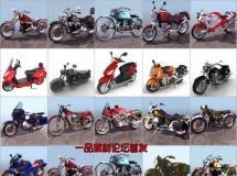100个精品摩托车模型-一品素材单体模型库下载
