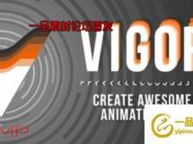 MG延迟拖尾效果AE脚本 Aescripts Vigoro V1.0.4 + 使用教程