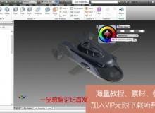 Inventor渲染动画技术训练视频教程 Inventor Rendering an ...