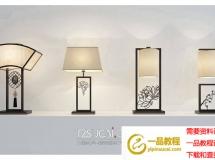 3D台灯模型  下载新中式台灯