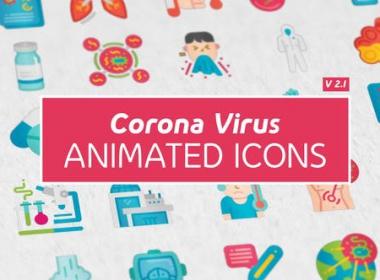 医疗病毒细菌图标ICON动画 Corona Virus Icons