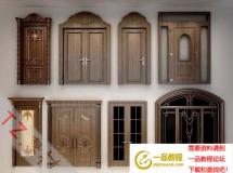 欧式双开门玻璃门组合2018新款 高品质3D模型