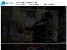 《玻璃相片效果》会声会影模板公司企业广告电子相册宣传片 ...