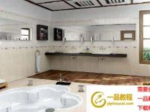 宽敞浴室3D模型设计