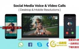 手机社交APP通话界面UI动画 Social Media Voice & Vi ...
