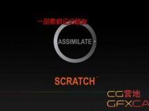 视频电影调色软件 Assimilate SCRATCH v8.5 build 913 Win/Mac破解版