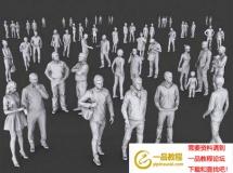 低多边形人物3D模型,可以用于游戏、VR虚拟现实、AR等方面使用,包含MAX/FBX/OBJ格式