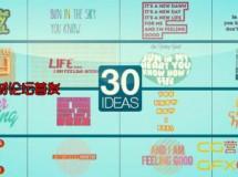 30个AE字体预设 VideoHive 30 Text Ideas
