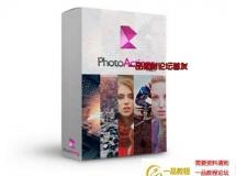 PS调色光效笔刷动作预设 Photo Light Pro – Photoshop Pack
