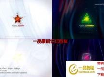 简单优雅Logo动画 Silky Premium Logo Reveal