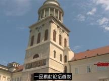 潘诺恩哈尔姆千年修道院旅游景点实拍高清视频素材
