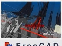 FreeCAD 0.15.4671 X32/x64